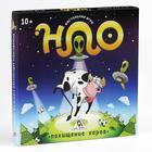 Настольная стратегическая игра «НЛО. Похищение коров» - фото 105618731