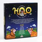 Настольная стратегическая игра «НЛО. Похищение коров» - фото 105618728