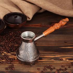 {{photo.Alt || photo.Description || 'Турка для кофе медная «Орел», 0,3 л'}}