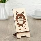 Подставка под телефон «Котик», 7×8×15 см