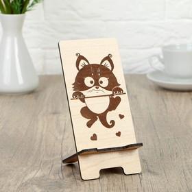 Подставка под телефон «Котик», 7×8×15 см Ош