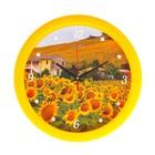 """Часы настенные, серия: Цветы, """"Подсолнечник"""", 28х28 см"""