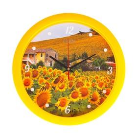 """Часы настенные, серия: Цветы, """"Подсолнечник"""", плавный ход, d=28 см"""
