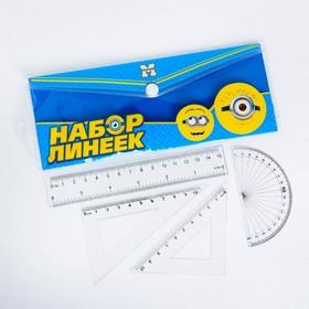 """Набор линеек """"Minion"""", Гадкий Я, 4 шт"""