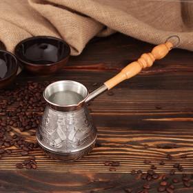 {{photo.Alt || photo.Description || 'Турка для кофе медная «Корона», 0,4 л'}}