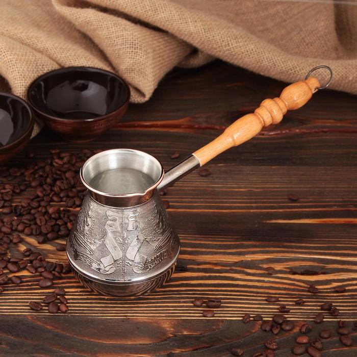 Турка для кофе медная «Корона», 0,4 л