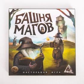 Настольная волшебная игра «Башня магов»