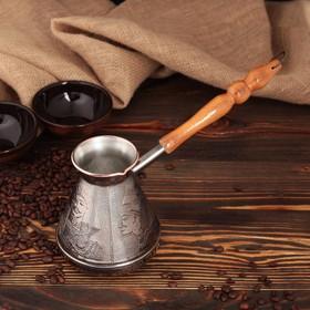 Турка для кофе медная «Египет», 0,7 л