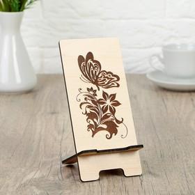 Подставка под телефон «Бабочка с цветком», 7×8×15 см Ош