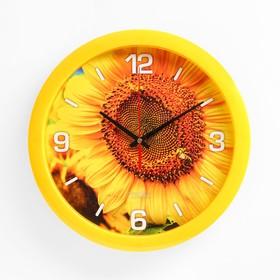 """Часы настенные, серия: Цветы, """"Солнечный цветок"""", d=28 см"""