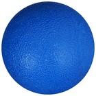 Ball massage, d=6 cm, 140 g, MIX