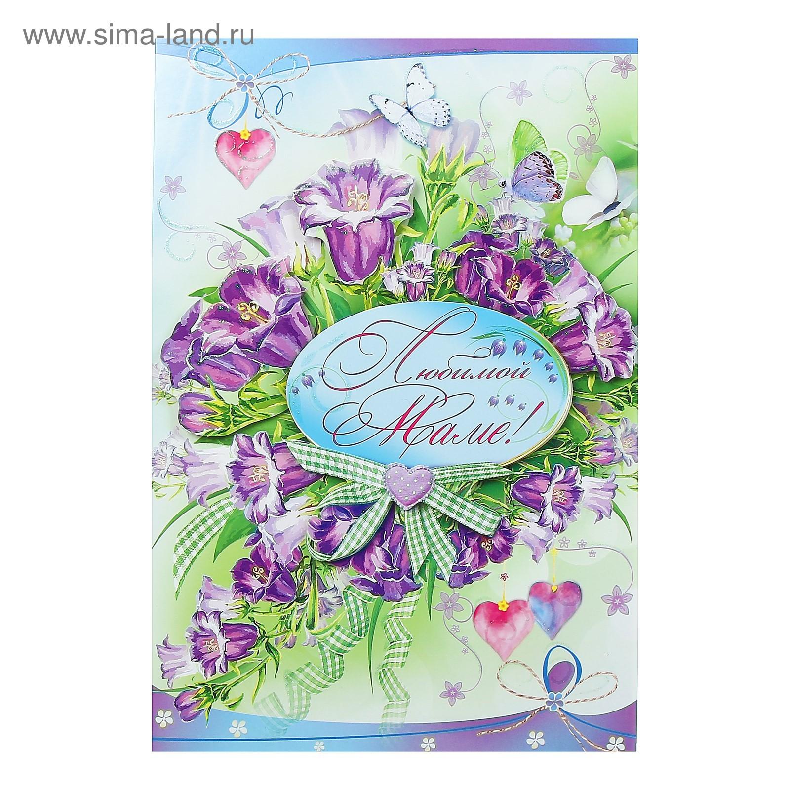 Подписка открытки маме