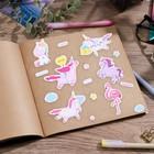 Наклейки бумажные «Фламинго и единороги», 14 × 21 см