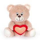 Мягкая музыкальная игрушка «Мишка с сердцем», 21 см
