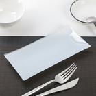 Блюдо гладкое 19×9 см, цвет бирюзовый
