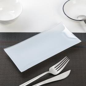 Dish smooth 19 × 9 cm, white