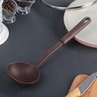 """Половник 28х8,5 см """"Шоколад"""", цвет коричневый"""