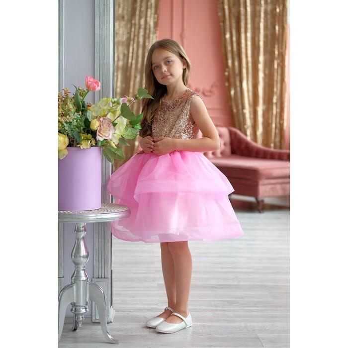 Платье детское KAFTAN, рост 110–116 см, р. 32, золотой/розовый
