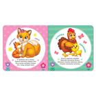 Книги картонные набор «Животные», 4 шт., по 10 стр. - фото 105682910