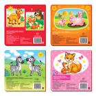Книги картонные набор «Животные», 4 шт., по 10 стр. - фото 105682911