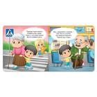 Книги картонные набор «Этикет для малышей», 4 шт. по 10 стр. - фото 105682936