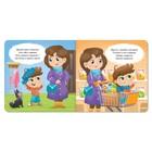 Книги картонные набор «Этикет для малышей», 4 шт. по 10 стр. - фото 105682937