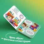 Книги картонные набор «Этикет для малышей», 4 шт. по 10 стр. - фото 105682938