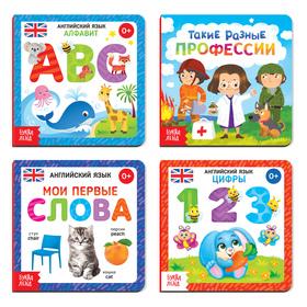 "A set of cardboard books ""Teach English language and occupation"" 4 PCs 10 PP"