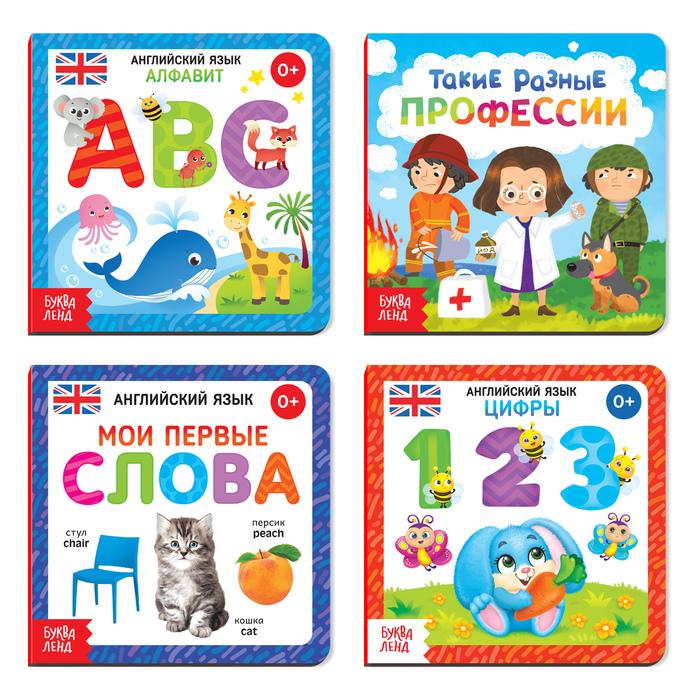 Книги картонные набор «Учим английский язык и профессии», 4 шт. по 10 стр.