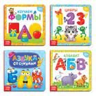 Книги картонные набор «Азбука и счёт», 4 шт., по 10 стр. - фото 76335872