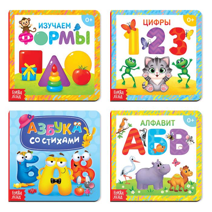 Книги картонные набор «Азбука и счёт», 4 шт., по 10 стр.