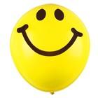"""Latex balloon 36"""" """"Smile smile"""" 1 PC."""