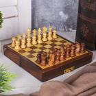 Шахматы дерево 15,5х8х4 см