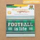 Набор ацетатных карточек для скрапбукинга «Путь чемпиона», 10 × 11 см