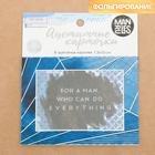 Набор ацетатных карточек для скрапбукинга Man rules, 10 × 11 см