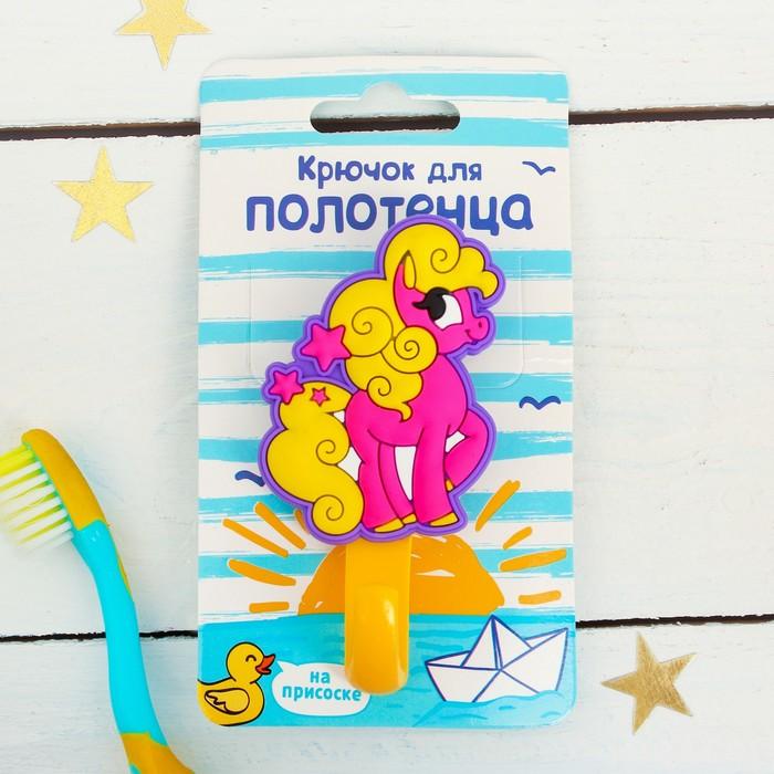 """Крючок для полотенца """"Пони"""" - фото 992697"""