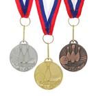 "Medal theme ""Bowling"""