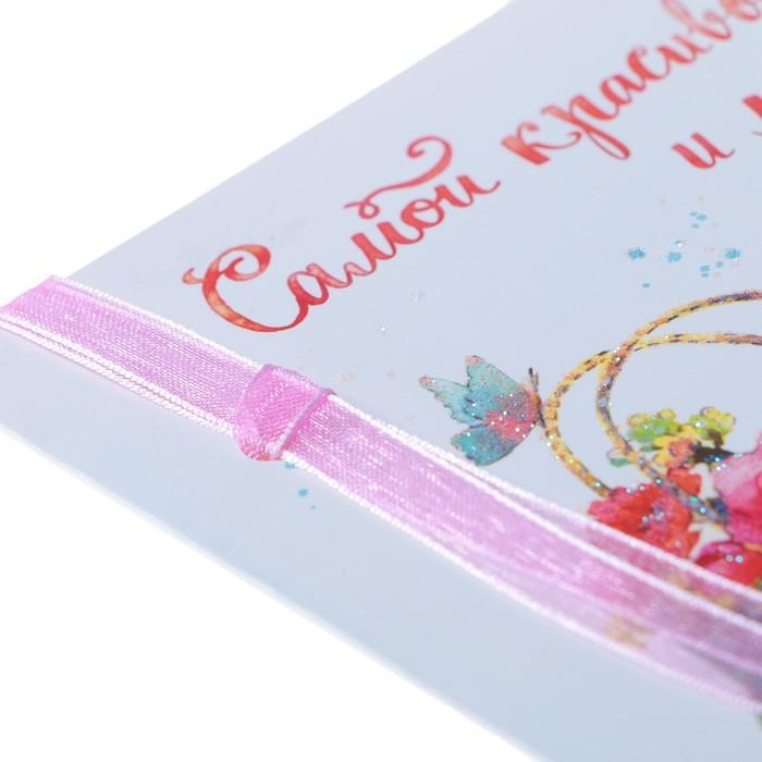Картинки, красивые открытки для самой любимой дочери