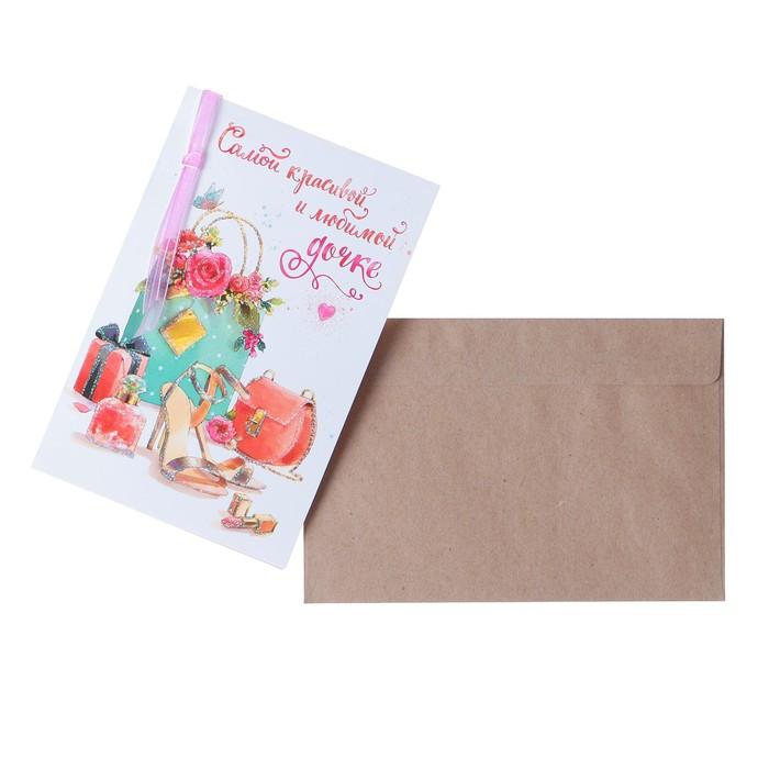Открытки мамам, красивые открытки для самой любимой дочери