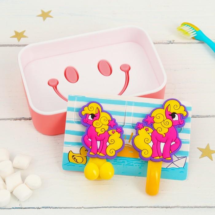 """Набор """"Пони"""", держатель для зубной щётки, крючок, мыльница, детский"""