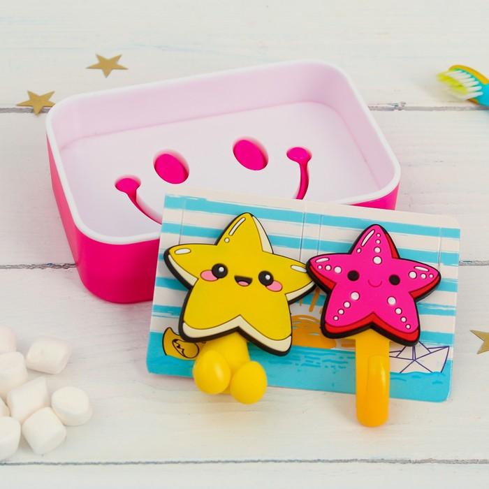"""Набор """"Звёзды"""", держатель для зубной щётки, крючок, мыльница, детский"""