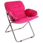 """Кресло складное Kentaki """"B"""", до 80 кг, размер 64 х 78 х 83,5 см"""