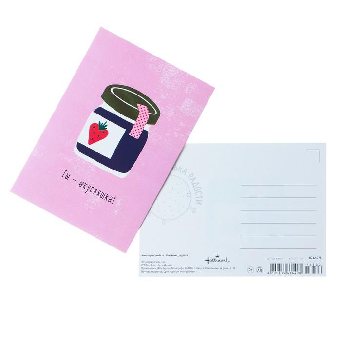 Односторонние открытки, открытку картинки для