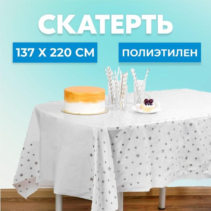 "Tablecloth ""Star"" color silver, 137*220 cm"