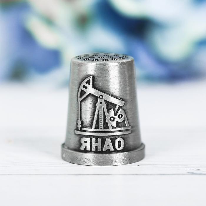 Напёрсток сувенирный «ЯНАО», чернёное серебро - фото 690915