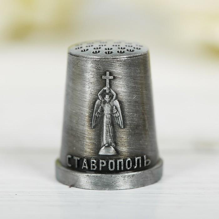 Напёрсток сувенирный «Ставрополь» - фото 690923