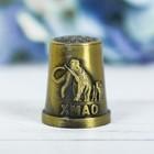 Напёрсток сувенирный «ХМАО», латунь - фото 690927