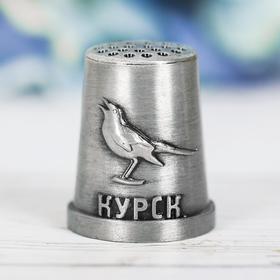Напёрсток сувенирный «Курск» Ош