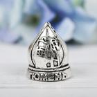 """Thimble souvenir """"Tyumen"""" ser., 2.6 x 3.4 cm"""
