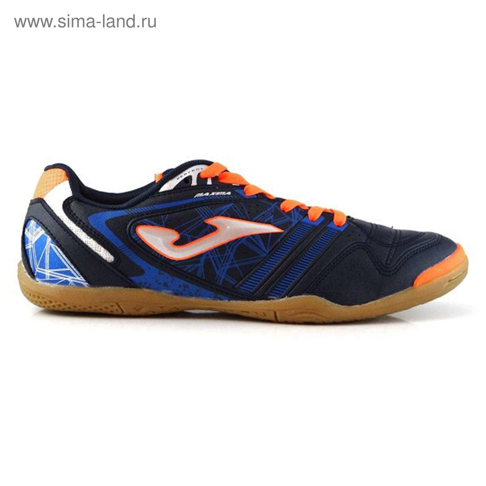 346937ac436db9 Футзалки Joma MAXIMA MAXW.803.IN 39 EUR (4148555) - Купить по цене ...